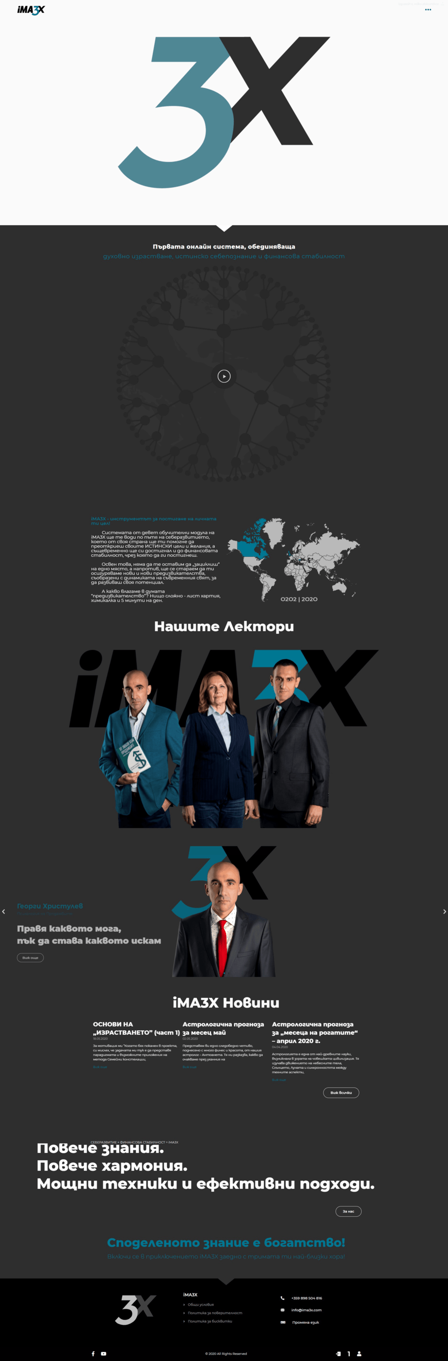 ima3x home page