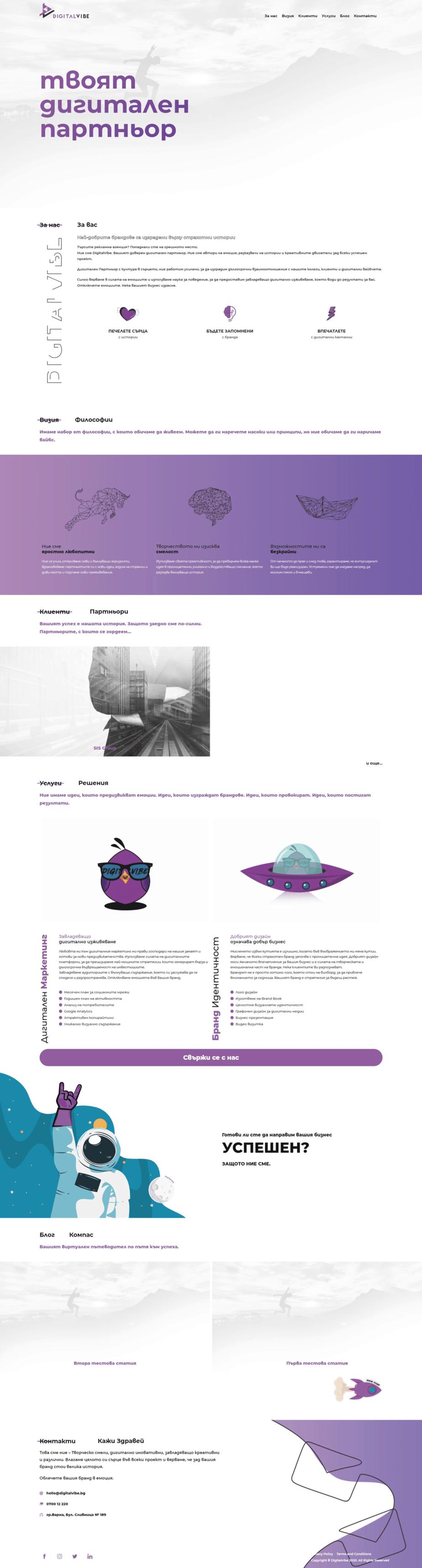 home page digitalvibe