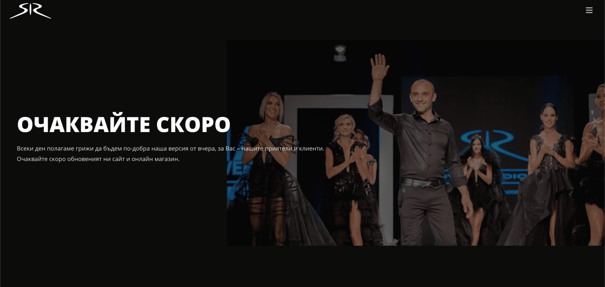 Очаквайте скоро новия уеб сайт на Стоян Радичев